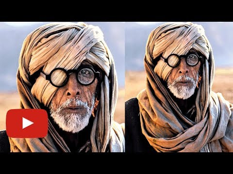 Amitabh Bachchan LEAKED LOOK From Thugs of Hindost