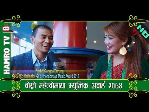 (सबैले सहभागी हुन नपाउने Aashik Gongbo with...23 min.)