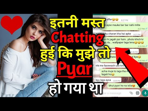 Whatsapp Online Funny Chat Ever In Hindi
