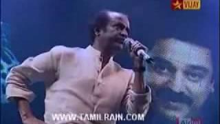 Video Kamal 50 rajini Speech(komath) MP3, 3GP, MP4, WEBM, AVI, FLV Juni 2018
