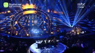Arab Idol - I Believe I Can Fly -النتائج - أحمد جمال
