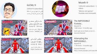 This YouTuber STEALS From MUSELK, NoahsNoah, Fe4RLess