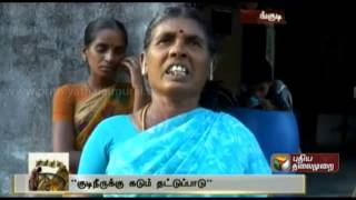 Villagers forced to drink unhygienic water in Ramanathapuram