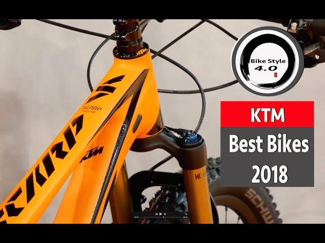 КТМ Лучшие велосипеды 2018 - Made in Austria.