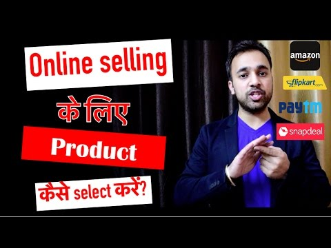 5 Tips - How to select profitable products to sell online -  eCommerce Amazon, Flipkart, Snapdeal