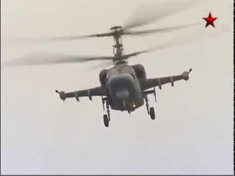 """Ka-52 """"Alligator"""" Ka-52 """"061"""",..."""