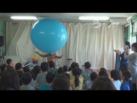 Nishiogikita Nursery School