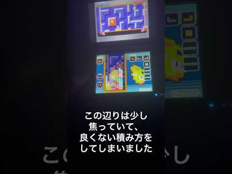 Tetris DS RTA解説