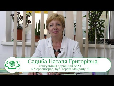 Библиотека: Садиба Наталя Григорівна. Здравниця №29, м. Червоноград