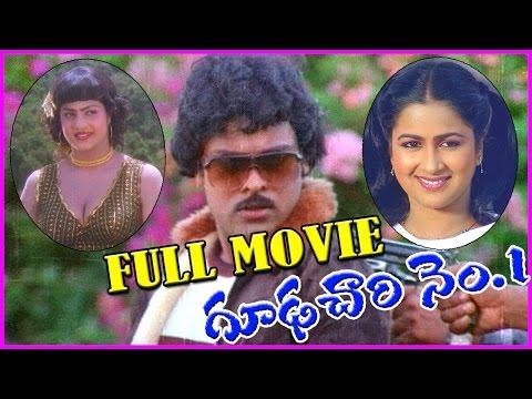 Video Gudachari No.1 Telugu Full Length Movie - Chiranjeevi,Radhika,Jayamalini download in MP3, 3GP, MP4, WEBM, AVI, FLV January 2017