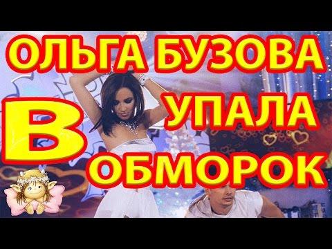 Дом 2 НОВОСТИ - Эфир 30.12.2016 (30 декабря 2016) (видео)