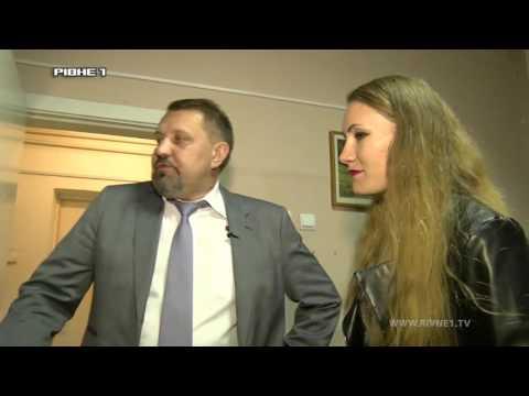 У гості до начальника ДАБІ Рівненщини Ігора Мічуди [ВІДЕО]