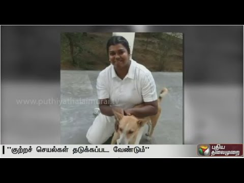 TN-govt-should-fasten-investigation-on-DSP-Vishnupriyas-Death-Activists