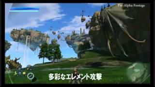 Trailer elementi RPG - bassa qualità