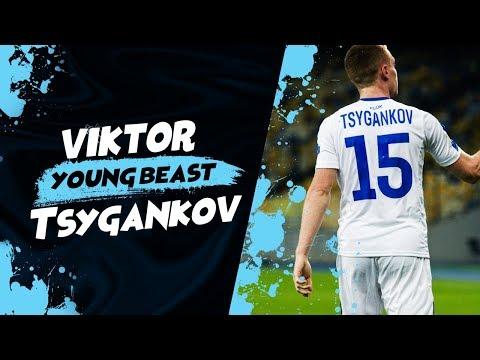 VIKTOR TSYGANKOV | YOUNG BEAST |