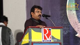 Ru Movie Audio Launch Part 1