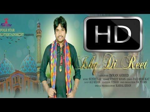 Ishq Di Reet Songs mp3 download and Lyrics