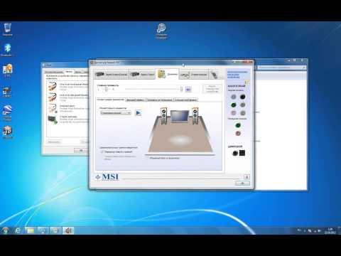Включаем стерео микшер в Windows 7 (Only Realtek)