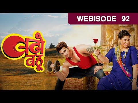 Badho Bahu - बढ़ो बहू - Episode 92 -