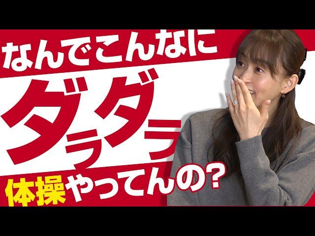 【弟から衝撃の一言】くすぶっていた田中理恵がロンドン五輪代表に選ばれるまで