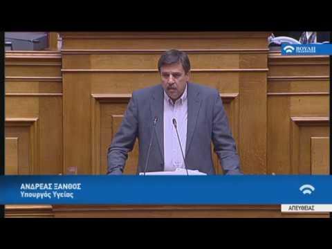 Α.Ξάνθος (Υπουργός Υγείας) (Ψήφος εμπιστοσύνης στην Κυβέρνηση) (10/05/2019)