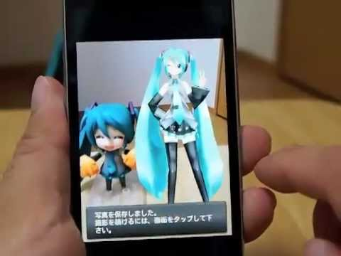 Video of MikuMikuCamera