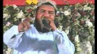Video ALLAH BAHUT BARA HAY By (Hanif Shahid) MP3, 3GP, MP4, WEBM, AVI, FLV Agustus 2018