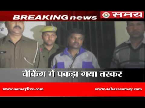 Police nabbed a smugler at Jaipur
