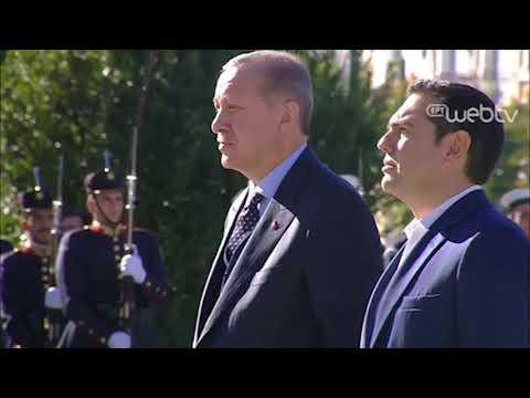 Κατάθεση στεφάνου στο μνημείο του Άγνωστου Στρατιώτη με τον Προεδρο της Τουρκίας Ταγίπ Ερντογάν