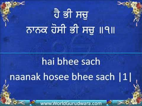 WorldGurudwara - MEDITATION ON MOOL MANTAR WILL GET YOU WHAT EVER YOU WANT IN LIFE. Brough to you by WorldGurudwara.com. Helping you learn the correct pronunciation of Shabad...
