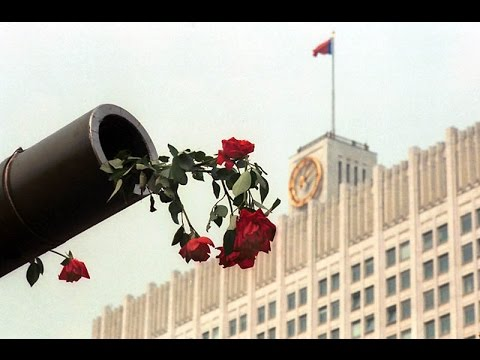 'Три дня в августе. Личный взгляд'  Хроника ГКЧП   Москва, 19 - 21 августа 1991, СССР,  фильм