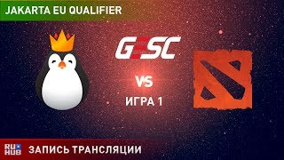 Kinguin vs Final Tribe, GESC EU Qualifier, game 1 [GodHunt, Lum1Sit]