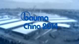 Выставка Bauma 2016
