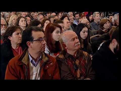 Ομιλία του Γ.Γ. του ΚΚΕ Δ. Κουτσούμπα στα Ιωάννινα | 22/02/19 | ΕΡΤ