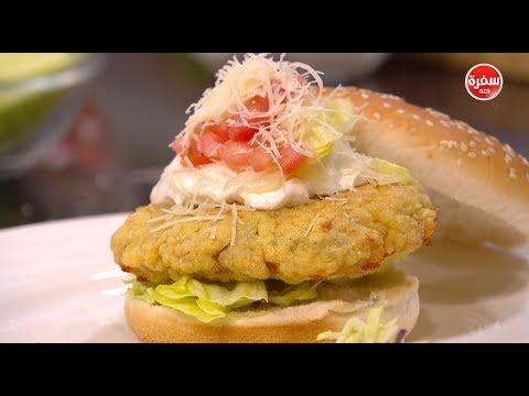 العرب اليوم - طريقة إعداد برجر الدجاج بالتوابل المكسيكي