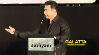 Kamal Haasan at Malini 22 Palayamkkottai Audio and Trailer Launch