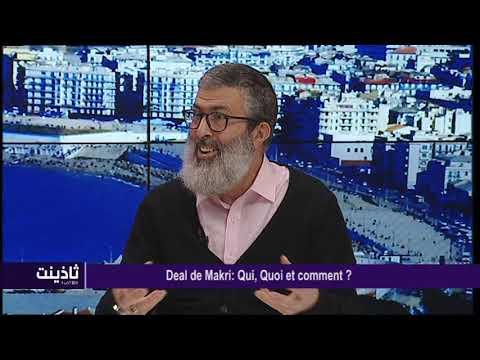 Deal de Makri: Qui, Quoi et comment ?