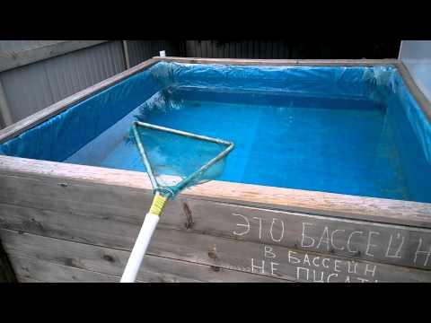 Из чего сделать бассейн на даче