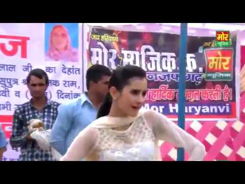 Laad Piya Ke Chhoti Sapna Dance Makdola Gurgaon Compitition Mor Haryanvi