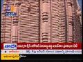 Teerthayatra - Sri Jaganatha Swamy Temple Visakhapatnam  - తీర్థయాత్ర - 27th August 2014
