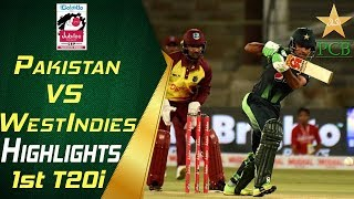 Highlights   1st T20i    Pakistan Vs Windies 2018   Jubilee Insurance Cup 2018   PCB