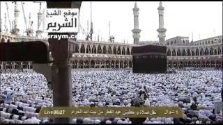 خطبة و صلاة عيد الفطر 1433هـ مكة صالح بن حميد HD