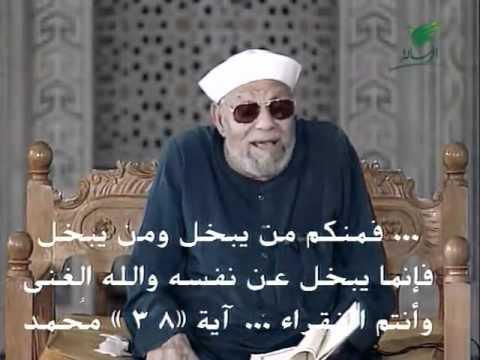 الشيخ محمد متولى الشعراوى - تفسير سورة محمد - الحلقة 7