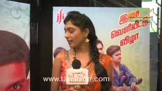 Akshitha at Miss Pannathega Appuram Varutha Paduvegga Audio Launch