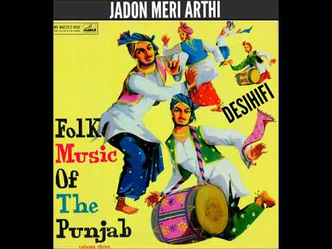 Video Jadon Meri Arthi - Asa Singh Mastana download in MP3, 3GP, MP4, WEBM, AVI, FLV January 2017