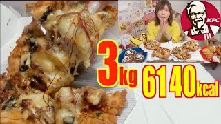 【MUKBANG】 [High Calories] KFC CHIZZA Returns With Amazing Bulgogi Style! 3Kg, 6140kcal[CC Available]