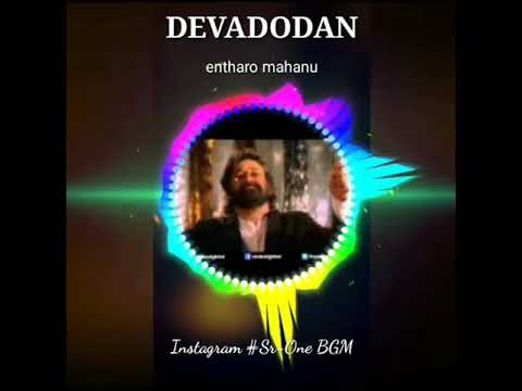 Video Devadodan entharo mahanu download in MP3, 3GP, MP4, WEBM, AVI, FLV January 2017