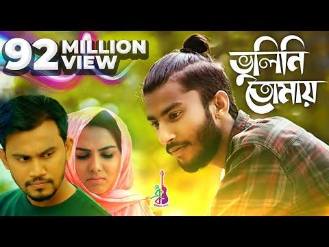 Download bhulini tomay jisan khan shuvo rasel khan zerin khan hd file 3gp hd mp4 download videos