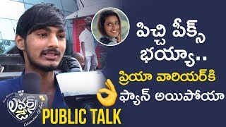 Lovers Day IMAX PUBLIC TALK | Priya Prakash Varrier | 2019 Telugu Movies