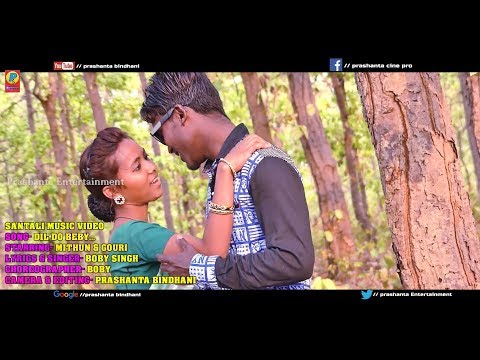 Video New Santali Music Video DIL DO BEBY   Full Video Song 2016 download in MP3, 3GP, MP4, WEBM, AVI, FLV January 2017